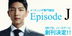 Episode250.jpg