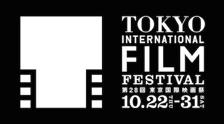 TIFF_logo2015_0107-10002-450.jpg